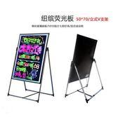 七彩LED電子熒光板發光廣告牌手寫發光電子黑板展示板50*70宣傳 st937『毛菇小象』
