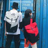 雙肩包  潮牌雙肩包男女書包撞色嘻哈背包 旅行包電腦情侶包戶外包 莎瓦迪卡