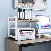 桌上書架簡約落地學生兒童簡易桌面辦公室置物架多層家用收納架子 ATF 夏季新品