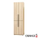 【采桔家居】馬斯  現代2.5尺四門二抽衣櫃/收納櫃