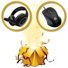 Buy3c 玩家福袋組(內含ALTEAM GM-594 電競耳麥 + 羅技 G300S電競滑鼠)