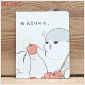 《不囉唆》ㄇㄚˊ幾小卡 (可挑色/款) 卡片 小卡 賀卡 感謝卡 祝福卡【A432601】