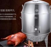 90CM世廚雙層烤鴨爐燒鵝叉燒臘 果木炭燒鴨雞烤乳豬吊爐脆皮烤肉 HM衣櫥秘密