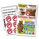 【73650230】ECHAIN TECH 熊掌 長效驅蚊貼片 60片