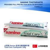 土耳其 Sanino 全效口腔呵護牙膏 Total Care Toothpaste 128g 【PQ 美妝】