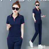 時尚運動服套裝2019新款寬鬆顯瘦韓版休閒短袖POLO衫兩件套潮 LJ4540『東京潮流』