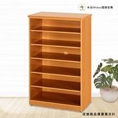 【米朵Miduo】2.1尺開放式塑鋼鞋櫃 防水塑鋼家具【促銷款】