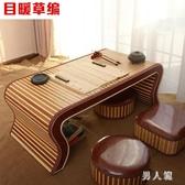中式國學桌子仿古竹編榻榻米茶幾幼兒園班桌椅書法茶道圍棋矮桌 PA12434『男人範』