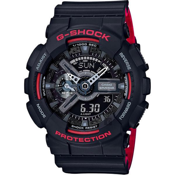 G-SHOCK 人氣經典紅黑雙顯手錶