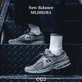 New Balance 2002R 男鞋 元祖灰 千王之王 余文樂 復古 亞製 穿搭 【ACS】 ML2002RA-D
