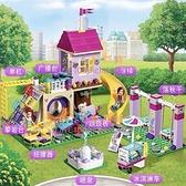 樂高拼圖玩具禮物兼容樂高積木益智拼裝公主系列別墅城堡兒童【奇妙商舖】