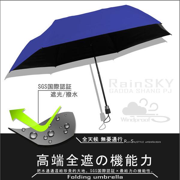 【遮光/撥水】高端-全遮_103cm輕量加大傘 /傘 雨傘 抗UV傘 折疊傘 遮陽傘 大傘 非自動傘 防風 潑水
