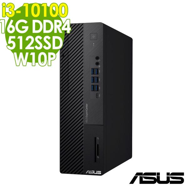 【現貨】ASUS M700SA 薄形商用機 i3-10100/B460/16G/512SSD/W10P