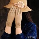 針織手套女 新款春季女士加厚羊毛羊觸屏手套彈力針織短款防寒 快速出貨