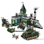 (超夯大放價)拼裝積木 積木男孩子軍事二戰特種部隊坦克啟蒙拼裝兒童組裝玩具XW