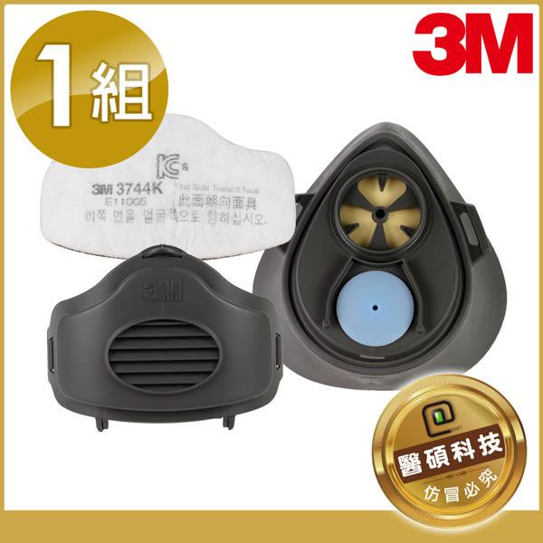 【醫碩科技】3M 3200防毒面具+3M 3744 P2級活性碳濾綿組合 濾粉塵 濾臭味3200*3744*3700