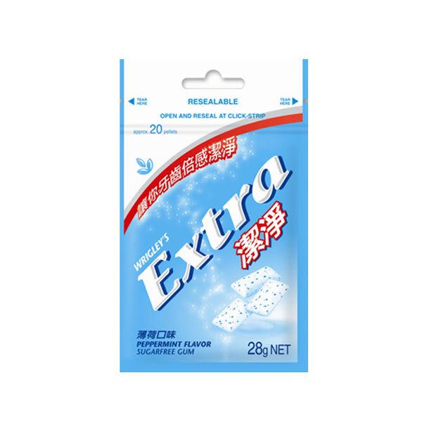 EXTRA 潔淨無糖口香糖袋裝 28g【屈臣氏】