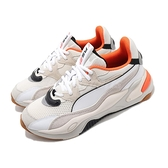 Puma 休閒鞋 RS-2K Futura 米白 橘 男鞋 女鞋 老爹鞋 復古慢跑鞋 運動鞋【ACS】 37413701