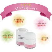 韓國Apieu 花仙子腮紅粉 4.5g【櫻桃飾品】【20614】