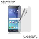 魔力 Samsung Galaxy J5(2016) 5.2吋 霧面防眩螢幕保護貼