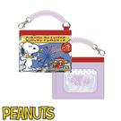 【日本進口正版】Snoopy 史努比 遊樂園款 皮質 彈力 雙層 票卡夾 票夾 防潑水 PEANUTS - 061093