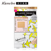 【Kanebo 佳麗寶】COFFRET D OR光透裸肌粉餅UV限定組BIRD(2色任選)