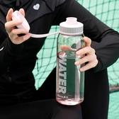 運動水杯 超大容量塑料水杯男便攜水瓶杯戶外運動大號水壺女1500