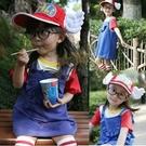 星星小舖 台灣現貨 阿拉蕾 套裝 兒童 萬聖節 大便公仔 cosplay 女童 童裝 帽子 阿拉雷【CO101】