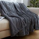 200*230小毛毯被子雙層加厚保暖單人沙發蓋腿午睡珊瑚絨毯子【聚可愛】