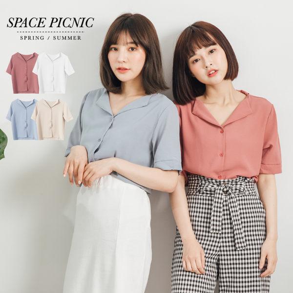 短袖 襯衫 Space Picnic|小V領翻折領排釦短袖襯衫(預購)【C18041086】