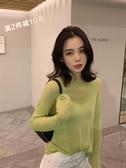 熱銷長袖T恤SIXONE白色t恤女2020夏韓版薄款寬鬆百搭長袖短款糖果色防曬上衣