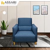 ASSARI-波文腰枕完美支撐單人貓抓皮沙發