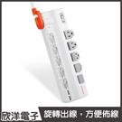 群加 6開5插2埠USB防雷擊抗搖擺旋轉延長線1.8M (TR529118) PowerSync包爾星克