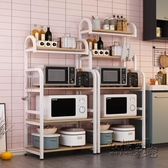 廚房置物架落地式多層多 家用大微波爐儲物烤箱收納鍋架子放菜衣櫥秘密