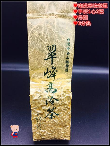 ❤支持台灣小農❤翠峰高冷茶❤茶農 阿里山 高山茶 烏龍茶 鹿谷 四季春 翠峰茶區 茶葉