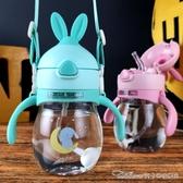 兒童卡通吸管杯寶寶學飲杯幼兒園夏季便攜塑料防摔帶刻度喝水杯子 阿卡娜