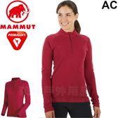 Mammut長毛象 1016-00100-3490甜菜根 女輕暖排汗衫 Performance Thermal中層衣