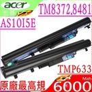 ACER AS10I5E 電池(原廠)-...