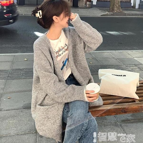 針織外套 慵懶風灰色毛衣外套2021年新款復古港味寬鬆中長款針織開衫女秋冬 智慧e家