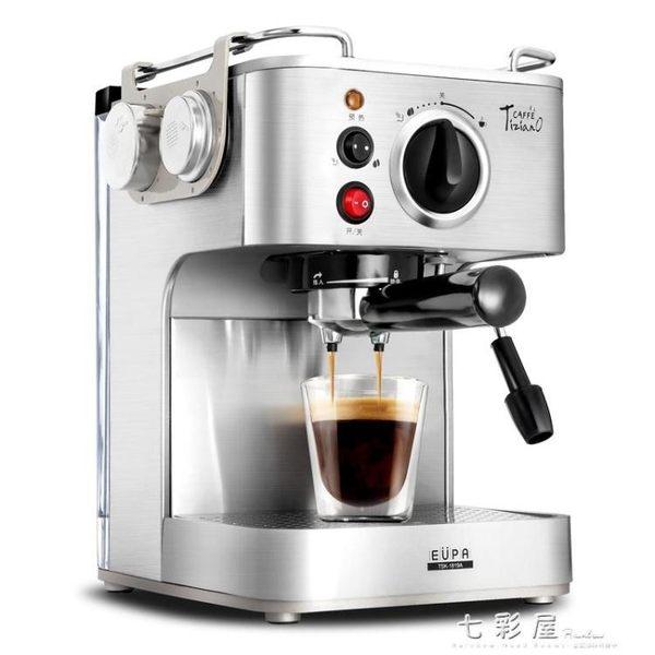 TSK-1819A意式咖啡機家用商用全半自動蒸汽式煮咖啡壺igo  檸檬衣舍