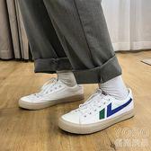 帆布鞋   學生撞色復古百搭時尚帆布鞋情侶男女個性潮流小白鞋  『優尚良品』