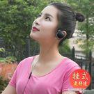 掛耳式運動跑步筆記本電腦臺式音樂手機有線控帶耳麥頭戴  凱斯盾數位3C