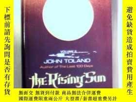 二手書博民逛書店The罕見Rising Sun-朝陽Y436638 John Toland Random House, 197
