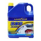固特異 洗車精2.5L (清潔|去汙|防塵)【亞克】
