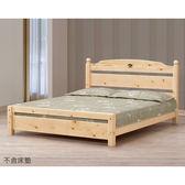 【森可家居】5尺松木雙人床 8CM649-4
