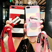 iPhone 7 Plus 手機殼 個性創意 全包防摔軟邊殼 保護套 送長短掛繩 掛脖防摔 氣囊支架保護殼 iPhone7