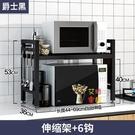 微波爐置物架 可伸縮不銹鋼廚房置物架微波爐架雙層桌面收納台面電飯煲烤箱架子T