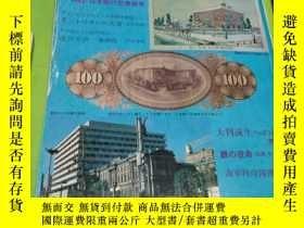 二手書博民逛書店ボナンザ罕見青山禮誌編著 日本ボナンザ出版社 japan authority on coin collection