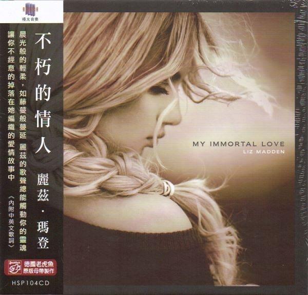 停看聽音響唱片】【CD】麗茲.瑪登:不朽的情人