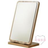 木質鏡子折疊化妝鏡台式公主鏡梳妝鏡學生宿舍桌面小號高清